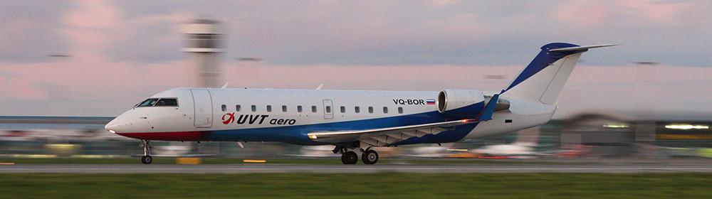 ЮВТ Аэро — официальный сайт пассажиров